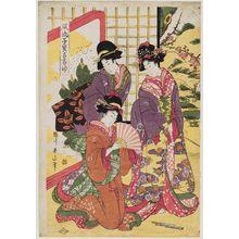 Kikugawa Eizan: Fûryû kodakara kissho hajime - Museum of Fine Arts