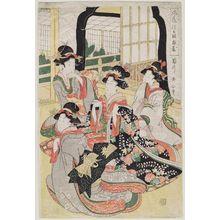Kikugawa Eizan: Fûryû... - Museum of Fine Arts