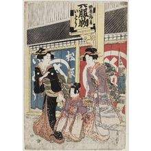 Kikugawa Eizan: In Front of the Matsuzakaya Store - Museum of Fine Arts