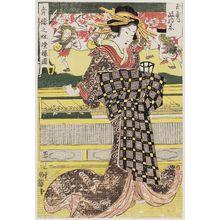 菊川英山: Masanagi of the Tamaya, from the series Seiro no... - ボストン美術館