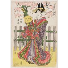 菊川英山: Three Beauties of the Pleasure Quarters (Seirô mitate san bijin): Karakoto of the Chôjiya - ボストン美術館