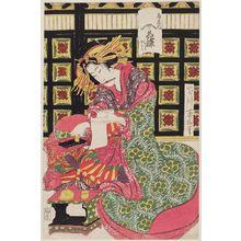 Kikugawa Eizan: Hanazome of the Ôgiya, kamuro Midori and Yukari - Museum of Fine Arts