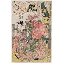 菊川英山: Tsukasa of the Ogiya, from the series Seiro bijin meika awase - ボストン美術館