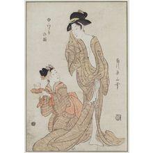 菊川英山: After the Bath (Yuagari no zu) - ボストン美術館