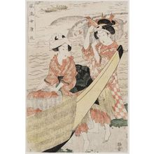 Kikugawa Eizan: Fashionable Fishing Women - Museum of Fine Arts