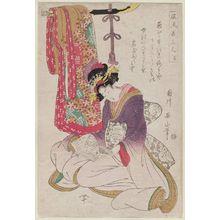 Kikugawa Eizan: Fûryû waka sannin - Museum of Fine Arts