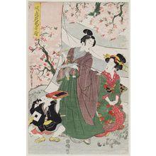 菊川英山: Portrait of a Fashionable Cherry-blossom Viewing Party (Fûryû hanami sugata-e) - ボストン美術館