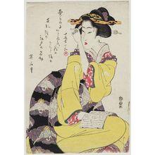 Kikugawa Eizan: Poem by Jippensha Ikku - Museum of Fine Arts