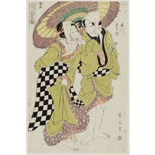 Kikugawa Eizan: Umekawa and Chûbei, from the series An Assortment of Dance Plays for Children and Young Women (Musume kodomo odori kyôgen zoroe) - Museum of Fine Arts