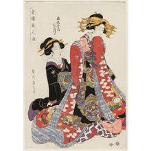 Kikugawa Eizan: Aizuru of the Ebiya, from the series Amusements of the Beauties of the Pleasure Quarters (Seirô bijin asobi) - Museum of Fine Arts