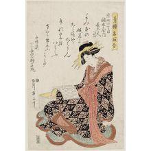 菊川英山: Chôdayû of the Okamotoya, kamuro Kakeo and Koyui, from the series (Seirô natori awase) - ボストン美術館