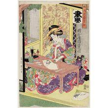 菊川英山: Painting (Ga): Shigeoka of the Okamotoya, from the series Fashionable Four Accomplishments (Fûryû kinkishoga) - ボストン美術館