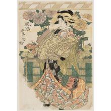 Kikugawa Eizan: Fûryû Gosekku asobi - Museum of Fine Arts
