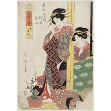 Kikugawa Eizan: Day, the Hour of the Dragon: Courtesans of the Wakanaya, from the series The Twelve Hours in the Pleasure Quarters (Seirô jûni toki) - Museum of Fine Arts