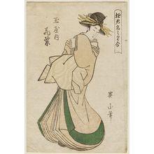Kikugawa Eizan: Yûkun natori awase - Museum of Fine Arts