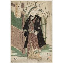 Kikugawa Eizan: Actor, from the series Fashionable Eight Views of Ômi (Fûryû Ômi hakkei) - Museum of Fine Arts