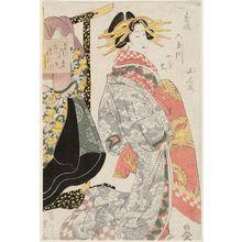 菊川英山: Seirô Mu Tamagawa no uchi - ボストン美術館