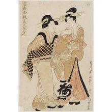 Kikugawa Eizan: Tôsei imayô bijin hana awase - Museum of Fine Arts