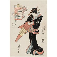 Kikugawa Eizan: Ôji: Yaoya Ochiyo, from the series Matches for Famous Places (Meisho awase) - Museum of Fine Arts