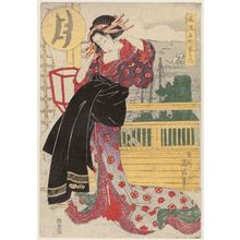 Kikugawa Eizan: Moon (Tsuki), from the series Fashionable Snow, Moon, and Flowers at Famous Places (Fûryû meisho setsugakka) - Museum of Fine Arts