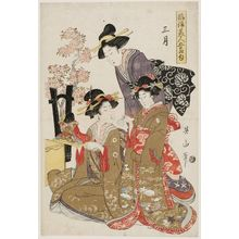 菊川英山: The Third Month (Sangatsu), from the series Fashionable Beauties for the Five Festivals (Fûryû bijin Gosekku) - ボストン美術館