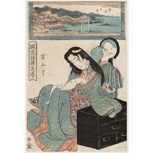 Kikugawa Eizan: Miyajima in Aki Province (Geishû Miyajima), from the series Fashionable Famous Places in the Various Provinces (Fûryû shokoku meisho) - Museum of Fine Arts