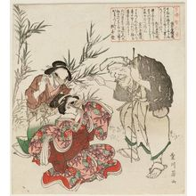 Kikugawa Eizan: Old Man and Sparrow-women, from the series Old Tales of Wisdom, Benevolence, and Valor (Mukashi-banashi, chi jin yû) - Museum of Fine Arts