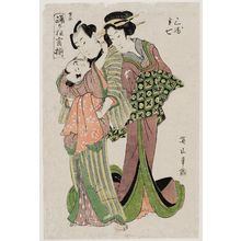 Kikugawa Eizan: Sankatsu and Hanshichi, from the series An Assortment of Dance Plays for Children and Young Women (Musume kodomo odori kyôgen zoroe) - Museum of Fine Arts