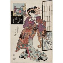 Keisai Eisen: In the Sixth Month, Michi? of the Miuraya, from the series Four Seasons in the Pleasure Quarters: Annual Events in the Yoshiwara (Kuruwa no shikishi Yoshiwara yôji) - Museum of Fine Arts
