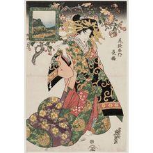 Keisai Eisen: Nagahashi of the Owariya - Museum of Fine Arts
