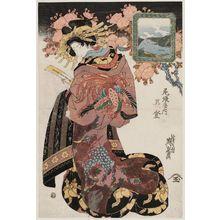 渓斉英泉: Nagato of the Owariya - ボストン美術館