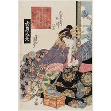 Keisai Eisen: Clearing Weather at Awazu (Awazu seiran), Tamagawa of the Maru-Ebiya, kamuro Katsumi and Shinobu, No. 4 from the series Eight Views in the Yoshiwara (Yoshiwara hakkei) - Museum of Fine Arts