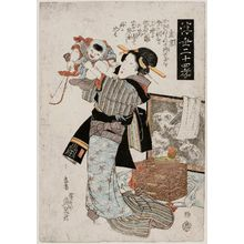 Keisai Eisen: from the series Twenty-four Favorites in the Floating World (Ukiyo nijûshi kô) - Museum of Fine Arts