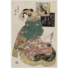Keisai Eisen: In the Third Month, Cherry Blossoms on Naka-no-chô: Usugumo of the Tamaya, from the series Four Seasons in the Pleasure Quarters: Annual Events in the Yoshiwara (Kuruwa no shikishi Yoshiwara yôji) - Museum of Fine Arts