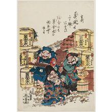 Keisai Eisen: Daikoku, Ebisu, and Fukurokuju Counting Money - Museum of Fine Arts