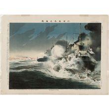 Kobayashi Shuko: Naval Engagement on Chemulpo - Museum of Fine Arts