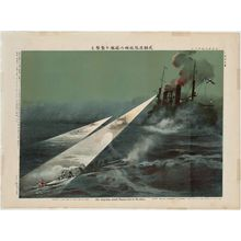 Kobayashi Shuko: Our Torpedoes Attack Russian Fleet at Port Arthur - Museum of Fine Arts