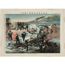 Kobayashi Shuko: Sazanami, our Destroyer, Captured the Russians - Museum of Fine Arts