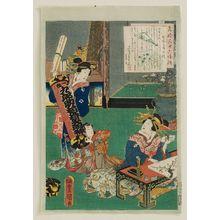 Utagawa Kunisada: No. 7, Hanaôgi, from the series An Excellent Selection of Thirty-six Noted Courtesans (Meigi sanjûroku kasen) - Museum of Fine Arts