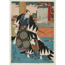 Utagawa Kunisada: No. 33 (Actors Ichikawa Danjûrô IV as Ôboshi Yuranosuke and Iwai Hanshirô V as Ôboshi Rikiya), from the series The Life of Ôboshi the Loyal (Seichû Ôboshi ichidai banashi) - Museum of Fine Arts