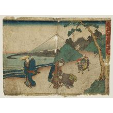 歌川国貞: No. 8 (Daihachi), from the series Record of the Valiant and Loyal Retainers (Chûyû gijin roku) - ボストン美術館