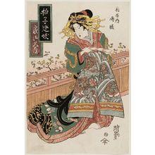 Keisai Eisen: Nioteru of the Ôgiya - Museum of Fine Arts
