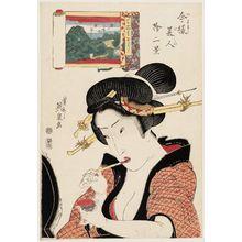Keisai Eisen: Fukagawa Hachiman no Shin Fuji, from the series Twelve Views of Modern Beauties (Imayô bijin jûni kei) - Museum of Fine Arts