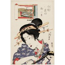 渓斉英泉: Ryôgoku-bashi, from the series Twelve Views of Modern Beauties (Imayô bijin jûni kei) - ボストン美術館