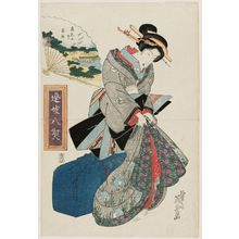 Keisai Eisen: Descending Geese at Matsuchiyama (Matsuchiyama no rakugan), from the series Eight Dates with Geisha/Eight Views on Fans (Ôgi hakkei) - Museum of Fine Arts