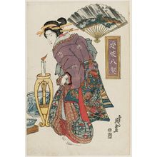 Keisai Eisen: Night Rain at Ryôgoku Bridge (Ryôgoku-bashi yau), from the series Eight Dates with Geisha/Eight Views on Fans (Ôgi hakkei) - Museum of Fine Arts