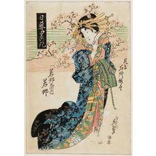 Keisai Eisen: Blossoms at Nippori (Nippori no hana): Waka... of the Wakanaya, from the series Matches for the Cherry Blossoms at Famous Places (Mitate meisho sakura tsukushi) - Museum of Fine Arts