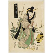 Keisai Eisen: Sode no utsu... - Museum of Fine Arts