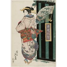 Keisai Eisen: Rain at Tomigaoka (Tomigaoka no shigure), from the series Eight Dates with Geisha/Eight Views on Fans (Ôgi hakkei) - Museum of Fine Arts