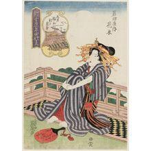Keisai Eisen: The Fifth Month, Hanagoromo of the Wakanaya, from the series Annual Events in the New Yoshiwara (Shin Yoshiwara nenjû gyôji) - Museum of Fine Arts